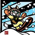 スノウボード猫